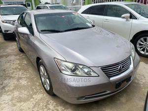Lexus ES 2007 350 Beige | Cars for sale in Lagos State, Ikeja