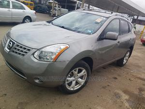 Nissan Rogue 2008 SL 4WD Gray | Cars for sale in Lagos State, Ifako-Ijaiye