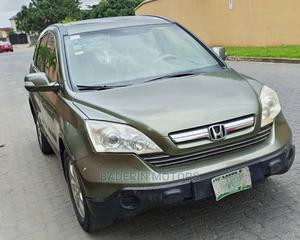 Honda Accord 2007 Green | Cars for sale in Lagos State, Ikeja