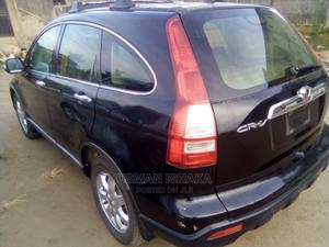 Honda CR-V 2010 EX 4dr SUV (2.4L 4cyl 5A) Black | Cars for sale in Edo State, Auchi