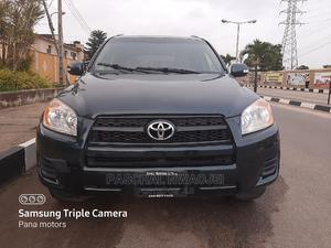 Toyota RAV4 2011 2.5 4x4 Gray | Cars for sale in Lagos State, Ogudu