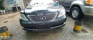 Lexus LS 2008 Gray | Cars for sale in Lagos State, Amuwo-Odofin