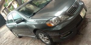 Toyota Corolla 2005 S Gray | Cars for sale in Oyo State, Ibadan