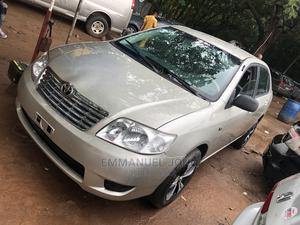 Toyota Corolla 2004 LE Silver | Cars for sale in Abuja (FCT) State, Gaduwa