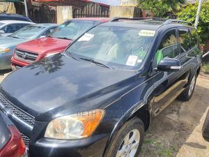 Toyota RAV4 2009 Black | Cars for sale in Lagos State, Ilashe