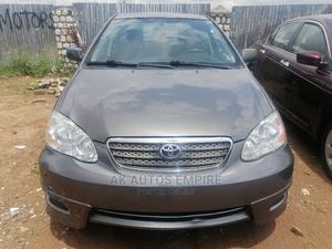 Toyota Corolla 2007 S Gray | Cars for sale in Abuja (FCT) State, Jabi