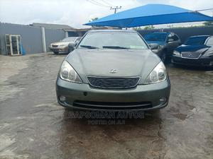 Lexus ES 2006 300 Green | Cars for sale in Lagos State, Ikeja