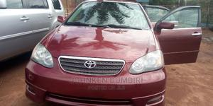 Toyota Corolla 2007 S Red | Cars for sale in Delta State, Oshimili South