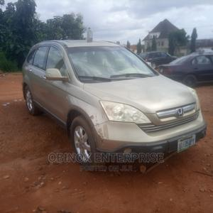 Honda CR-V 2008 2.4 EX Automatic Gold | Cars for sale in Abuja (FCT) State, Gudu
