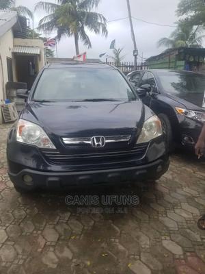 Honda CR-V 2008 Black | Cars for sale in Lagos State, Ajah