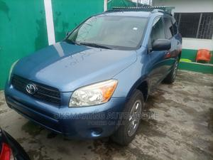 Toyota RAV4 2008 Limited Blue | Cars for sale in Lagos State, Ikeja