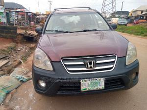 Honda CR-V 2005 Automatic Brown | Cars for sale in Lagos State, Ifako-Ijaiye