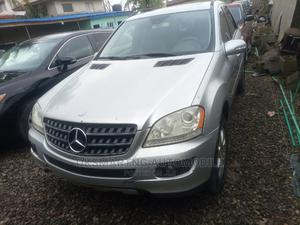 Mercedes-Benz M Class 2007 ML 350 4Matic Silver | Cars for sale in Lagos State, Ojodu