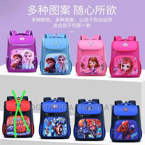 School Bags | Babies & Kids Accessories for sale in Ondo State, Ondo / Ondo State