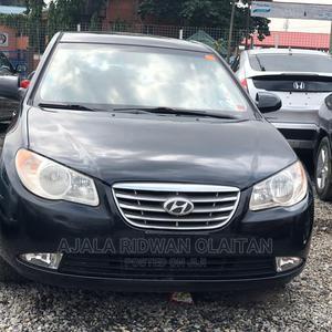 Hyundai Elantra 2008 Gray   Cars for sale in Lagos State, Yaba