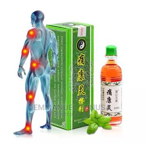 Arthritis Combination Therapy   Vitamins & Supplements for sale in Lagos State, Ojo