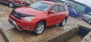 Toyota RAV4 2012 2.5 Sport Red   Cars for sale in Lagos State, Abule Egba