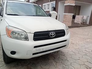 Toyota RAV4 2008 2.0 VVT-i White | Cars for sale in Oyo State, Ibadan