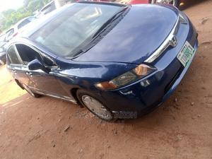 Honda Civic 2008 Pearl | Cars for sale in Abuja (FCT) State, Gwarinpa