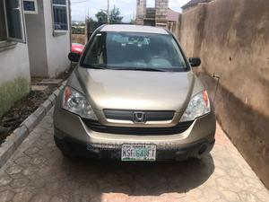 Honda CR-V 2008 2.4 EX Automatic Gold | Cars for sale in Oyo State, Ibadan