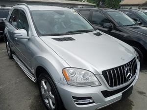 Mercedes-Benz M Class 2010 Silver | Cars for sale in Lagos State, Apapa