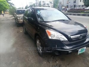 Honda CR-V 2008 2.4 EX-L Automatic Black | Cars for sale in Lagos State, Surulere