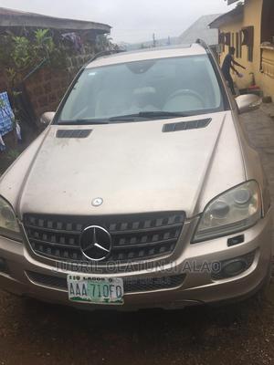 Mercedes-Benz E350 2006 Gold | Cars for sale in Osun State, Ede
