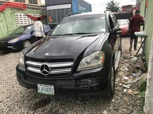 Mercedes-Benz GL Class 2007 GL 450 Black | Cars for sale in Lagos State, Ogba