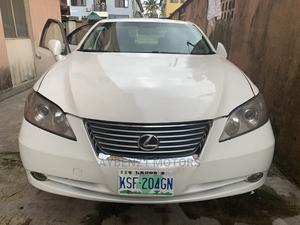 Lexus ES 2008 350 White   Cars for sale in Lagos State, Mushin