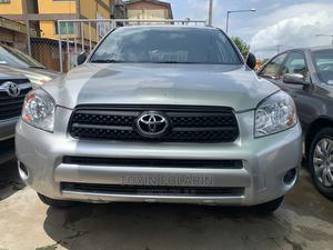 Toyota RAV4 2008 2.4 Silver | Cars for sale in Lagos State, Ogba