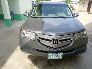 Acura MDX 2009 Gray | Cars for sale in Ogun State, Sagamu