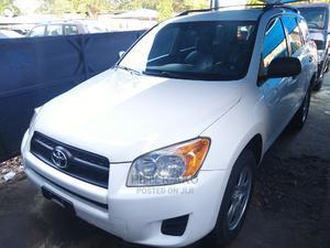 Toyota RAV4 2012 2.5 4x4 White | Cars for sale in Abuja (FCT) State, Garki 2