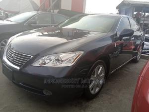 Lexus ES 2007 350 Blue   Cars for sale in Lagos State, Apapa