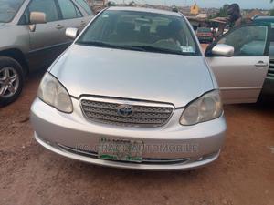 Toyota Corolla 2007 LE Silver | Cars for sale in Lagos State, Ifako-Ijaiye