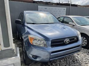Toyota RAV4 2008 Blue | Cars for sale in Lagos State, Ogba