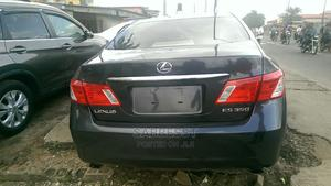 Lexus ES 2007 350 Gray   Cars for sale in Lagos State, Isolo