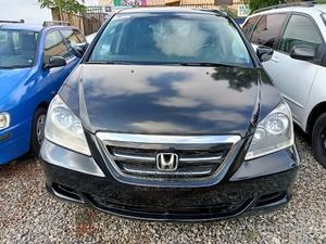 Honda Odyssey 2008 Touring Black | Cars for sale in Kwara State, Ilorin West