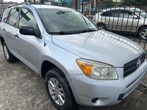 Toyota RAV4 2007 Limited 4x4 Silver | Cars for sale in Lagos State, Ojodu