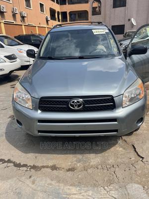 Toyota RAV4 2007 Green | Cars for sale in Lagos State, Ikeja