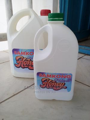 Natural Honey | Meals & Drinks for sale in Abuja (FCT) State, Kuje