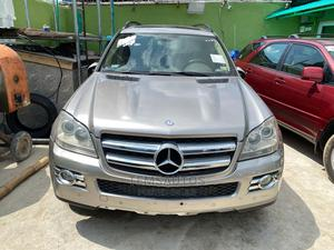 Mercedes-Benz GL Class 2007 Gray | Cars for sale in Lagos State, Ikeja