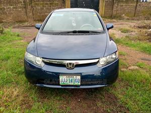 Honda Civic 2007 Blue   Cars for sale in Oyo State, Ibadan