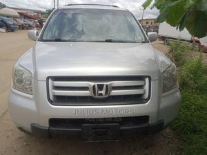 Honda Pilot 2008 Silver | Cars for sale in Lagos State, Alimosho