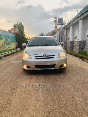 Toyota Corolla 2007 Gold | Cars for sale in Kaduna State, Kaduna / Kaduna State