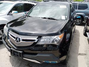 Acura MDX 2007 SUV 4dr AWD (3.7 6cyl 5A) Black | Cars for sale in Lagos State, Apapa