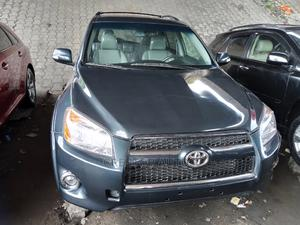 Toyota RAV4 2012 2.5 Limited Gray | Cars for sale in Lagos State, Apapa
