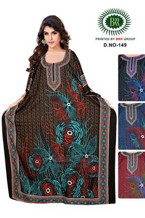 Lengthy Gown | Clothing for sale in Kano State, Tarauni