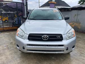 Toyota RAV4 2007 V6 Silver   Cars for sale in Lagos State, Ogba