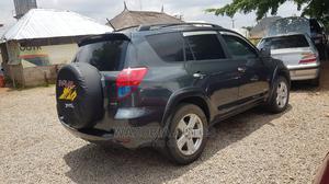 Toyota RAV4 2007 1.8 Gray | Cars for sale in Abuja (FCT) State, Gwarinpa