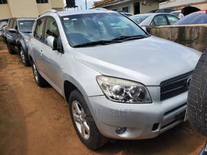 Toyota RAV4 2007 1.8 Silver | Cars for sale in Lagos State, Ikeja